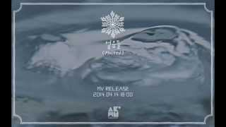 AKMU - 얼음들 Melted (With Lyric and Mp3)