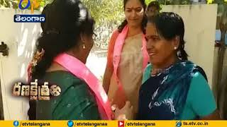 TRS Campaigning for Assembly Elections its Peak | in State