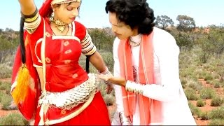 mara balma - Latest Rajasthani Songs 2016 || Rajasthani Songs 2016