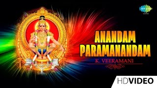 Anandam Paramanandam | Tamil Devotional Video Song | K. Veeramani | Ayyappan Songs