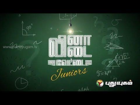 05-12-2016 - Vina Vidai Vettai Puthuyugam Tv