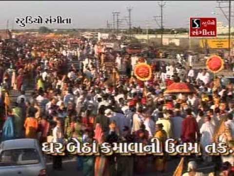 Dvarka Ma Kona Chale Raj | Radhe Radhe Japo Chale Ayenge Bihari video