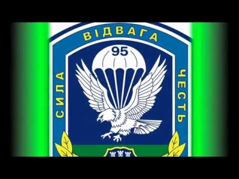 Military forces of Ukraine // Ukrainian bandura music