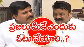Why Sanath Nagar People Have To Vote For You ? | Vamsi Krishna's Question To Talasani Srinivas