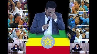 Prophet Tamirat Demsis Message For All Ethiopians - AmlekoTube.com