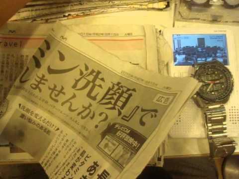 GEDC7218 2015.09.29 NIKKEI news paper  AT 池袋西口マック  tv  nhk   GOOGLETECH TALK