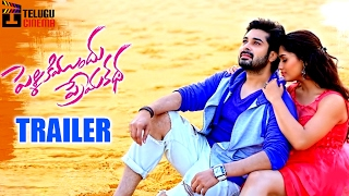 Pelliki Mundu Prema Katha Movie Trailer | Chetan Seenu | Sunaina | 2017 Telugu Movie Trailers