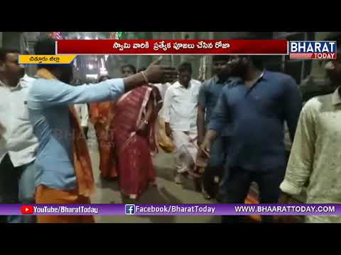 YCP MLA Roja Visits Srikalahasteeswara Swamy Temple |  Chittoor | Bharat Today