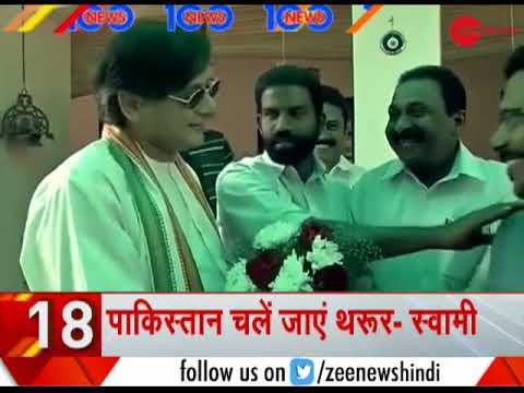 News 100: No-confidence motion moved against Modi govt