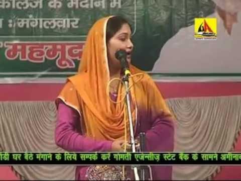 Rukhsar Balrampuri -all India Mushaira Uttraula 2015 video