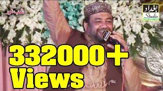 Sona lagda Ali wala Alhaj Irfan haidri  Shab e Noo