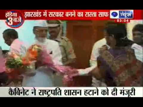 India News: Cabinet recommends the end of President's Rule in Jharkhand