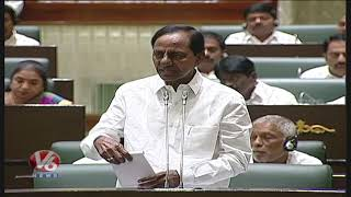 CM KCR Speaks About Tenant Farmers Issue In Rythu Bandhu Scheme | TS Budget Session 2019