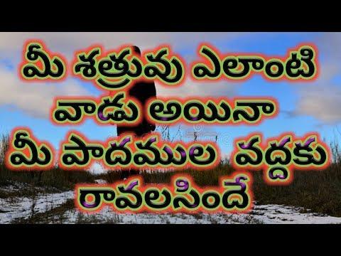 శత్రువును మీ పాదముల వద్దకు   Remove Enemies   mantra for positive energy   Tantra Shastra Wonders thumbnail