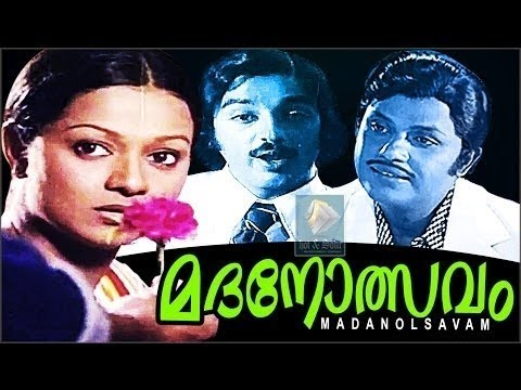 Madanolsavam 1978: Full Malayalam Movie