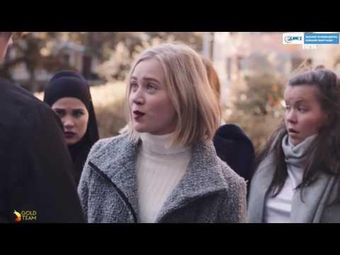 Скам 1 сезон смотреть - Онлайн на Русском