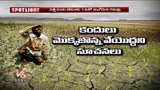 Suggestion For Farmers Over Crops In Kharif Season | Spot Light