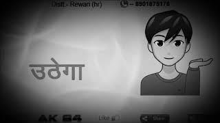 Tera Time MD KD Whatsapp Status    AK84  AK84 - WHATSAPP STATUS47,950 views