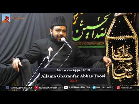 9th  Muharram 1440 | 2018 - Allama Ghazanfar Abbas Toosi (India) - Northampton (UK)