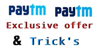 Paytm free recharge trick 2016 || paytm use promo code today and get recharge 10 rs ||