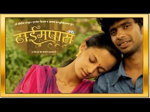Timepass Marathi Full Movie HD ►