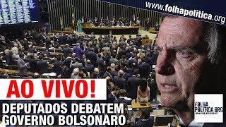 AO VIVO: DEPUTADOS VOTAM MEDIDAS PROVISÓRIAS DO PRESIDENTE JAIR BOLSONARO E DEBATEM