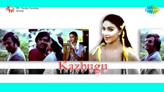 Kazhugu - Kazhugu | Theme Music