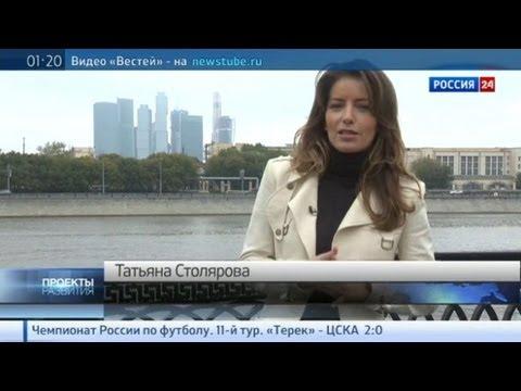 Проекты развития Ведущая Татьяна Столярова