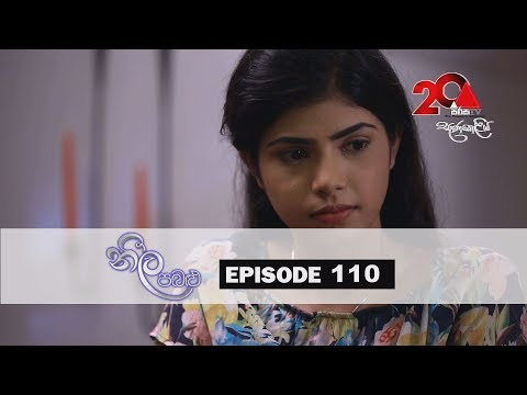 Neela Pabalu | Episode 110 | 09th October 2018 | Sirasa TV