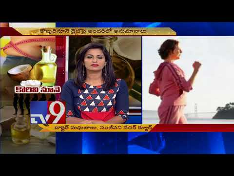 Is coconut oil good for weight loss ? - TV9
