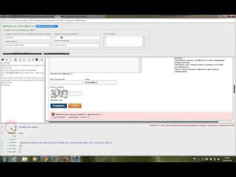 Распознавание текста капчи в Content Downloader