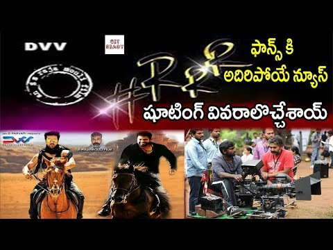 SS Rajamouli New Movie #RRR To Begin Soon | Jr NTR & Ram Charan Multistarrer Movie News | Get Ready