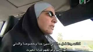 American Woman Converts to Islam * new *