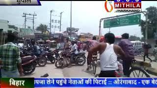 सुपौल जानें परिवहन निरीक्षक अनिल कुमार वाहन जांच के दौरान क्या कहा
