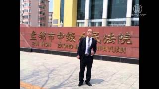 辽宁法轮功学员案 辩护律师被逐出庭