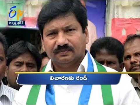 Andhra Pradesh | 3rd November 2018 | Ghantaravam 6 PM News Headlines