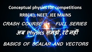HOW TO STUDY PHYSICS IN JUST FEW MINUTES BY EASY TO GRASP CONCEPTS.