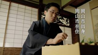 岡山市 (Okayama_city)さんの動画キャプチャー
