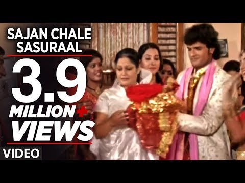 Haldi Song: Sajan Chale Sasuraal Feat. Khesari Lal And Smriti Sinha video