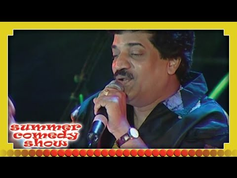 Malayalam Chain Song - M G Sreekumar - Summer Comedy Show [HD]