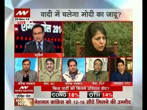 News Nation Exit poll:  Majority for BJP in Jharkhand, no clear winner in J&K