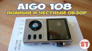 Aigo MP3-108 - лучший звук за свои деньги! Полный обзор плеера