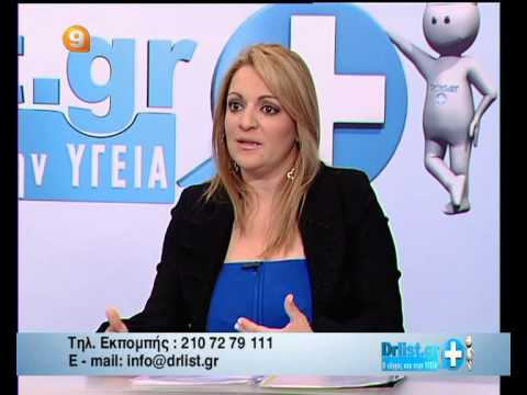 DrList.gr: Η εκπομπή της 24/04/2013