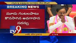 KCR advice to TRS leaders over campaign, candidates list