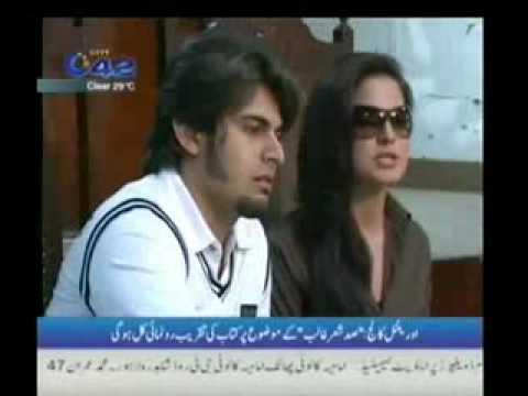 Veena Malik And  Asif Babrik Love Scandal video