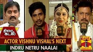 "Actor Vishnu Vishal's Next ""Indru Netru Naalai"" after Jeeva Movie's Success"