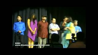 Bhuter Bhabishyat - Washington Bangla Radio: Bangla Movie BHOOTER BHABISHYAT (2012) Part 2 Full Premiere Report
