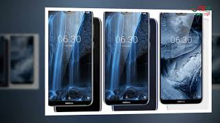 Nokia X6! Whatsapp New  Feature! Lg Stylo 4! New Moto Phone! And many more.. আজকের প্রযুক্তি