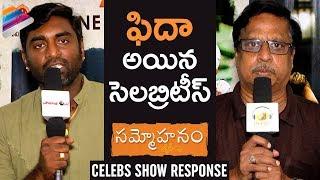 Sammohanam Celebs Premiere Show Response | Sudheer Babu | Aditi Rao | Naresh | Telugu FilmNagar