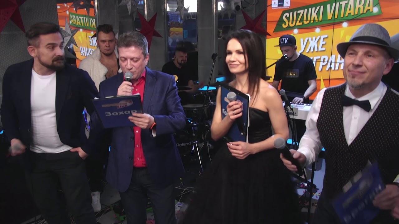 Мурзилки LIVE - Начинаем Отмечать (#LIVE Авторадио)